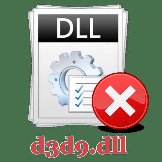 Скачать d3d9.dll бесплатно