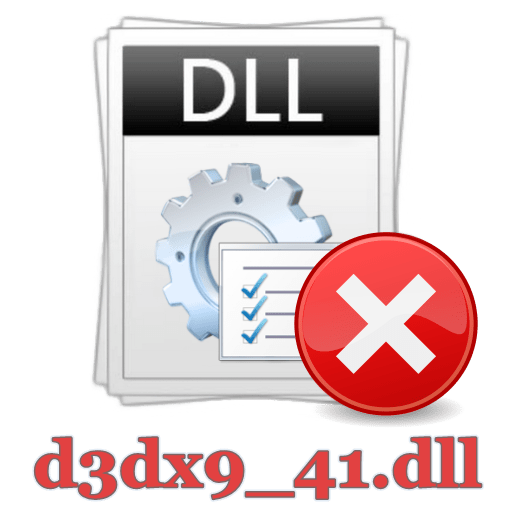 Скачать d3dx9_41.dll бесплатно