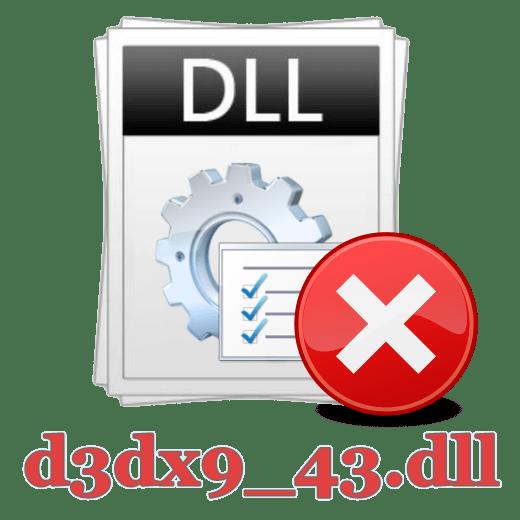 Скачать файл d3dx9_43.dll бесплатно