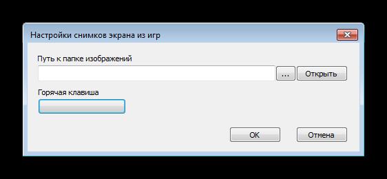 Снимки экрана FPS Monitor