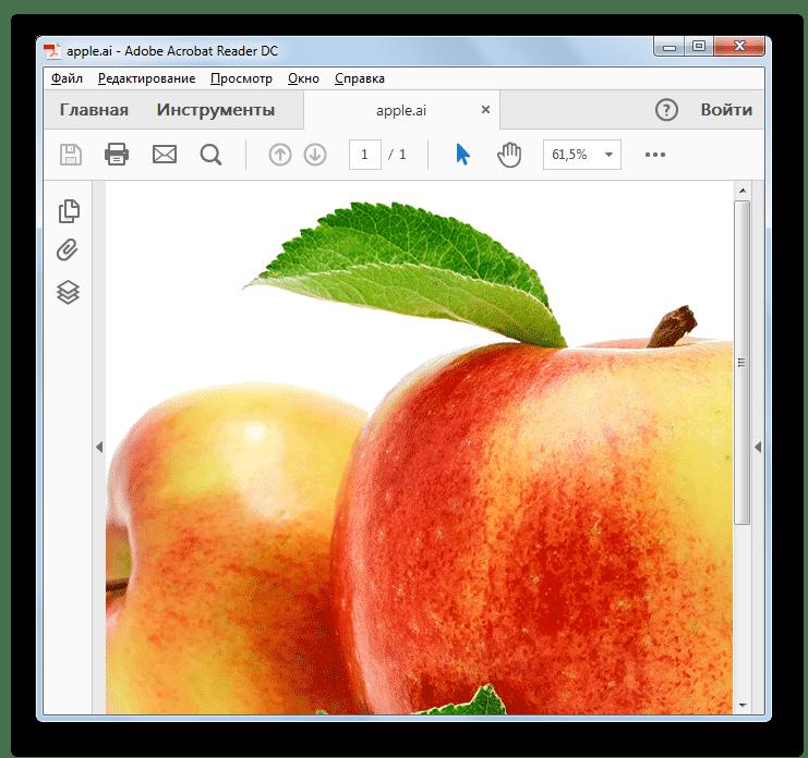 Содержимое файла в формате AI открыто в программе Acrobat Reader