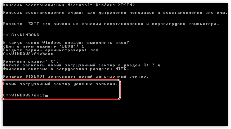 Сообщение об успешном изменении загрузочного сектора в консоли восстановления операционной системы Windows XP