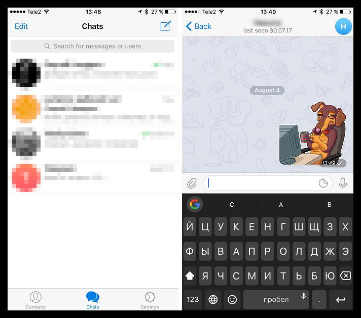 Создание чатов в Telegram для iOS