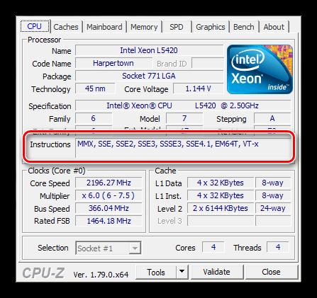 Список инструкций поддерживаемых процессором в CPU-Z