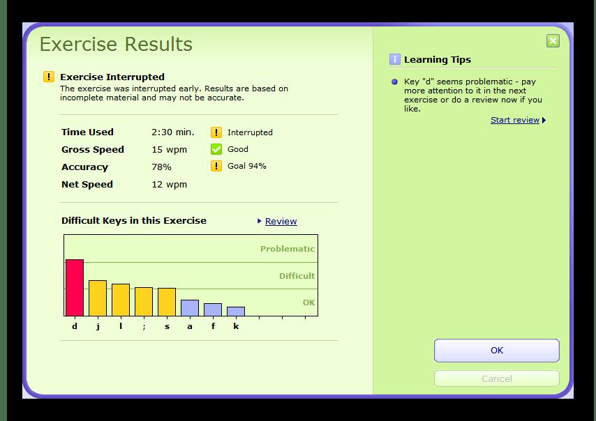 Статистика TypingMaster