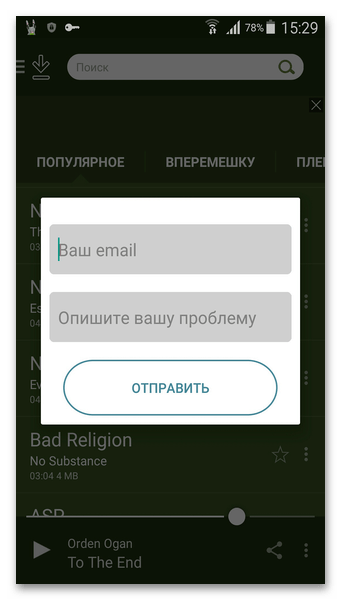 Связь с техподдержкой Зайцев.нет