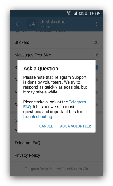 Связь с техподдержкой в Telegram