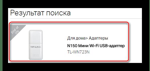 TP-Link Официальный сайт Результат поиска