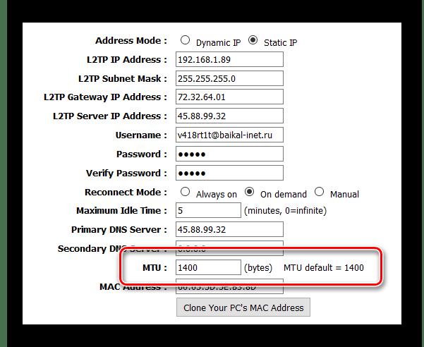 Типы соединений VPN - Настройка L2TP - MTU