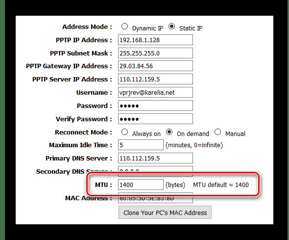 Типы соединений VPN - Настройка PPTP - MTU