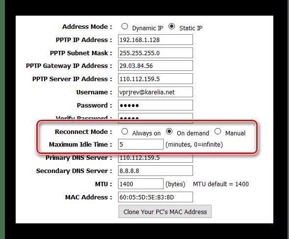 Типы соединений VPN - Настройка PPTP - Настройка переподключения