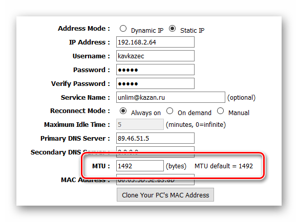 Типы соединений VPN - Настройка pppoe - MTU