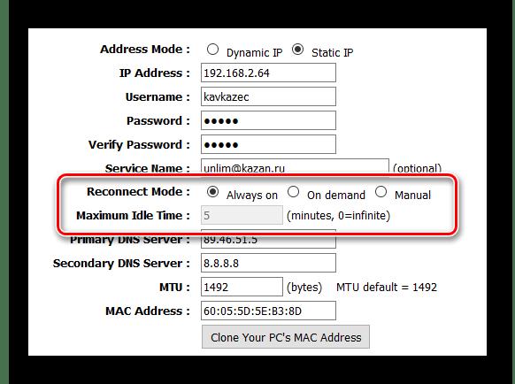 Типы соединений VPN - Настройка pppoe - Настройка переподключения - Always on