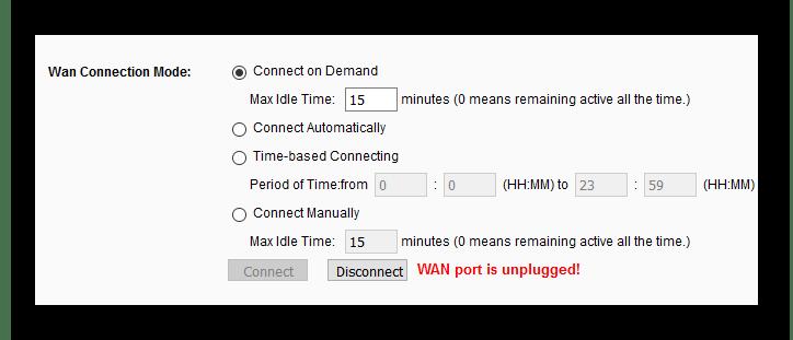 Типы соединений VPN - Настройка pppoe - Настройка переподключения - Варианты
