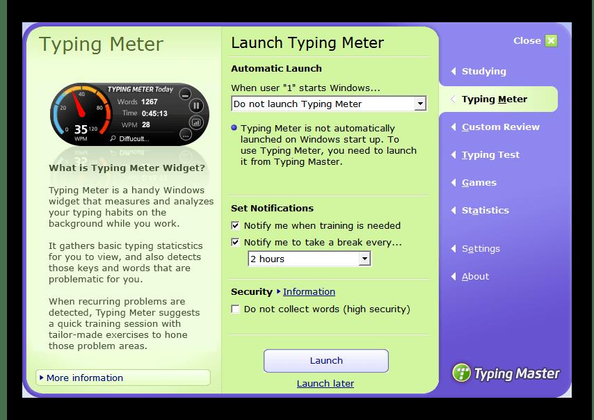 TypingMeter TypingMaster