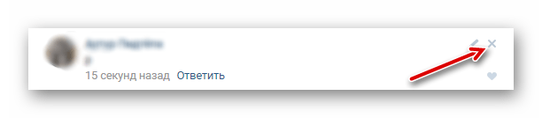 Удалить комментарий ВКонтакте