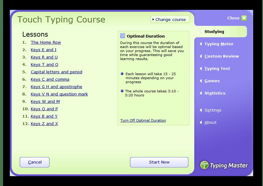 Уроки TypingMaster
