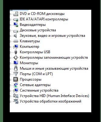 Установка драйвера стандартными средствами Windows HD 720p