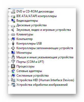 Установка драйвера стандартными средствами Windows TL-WN821N