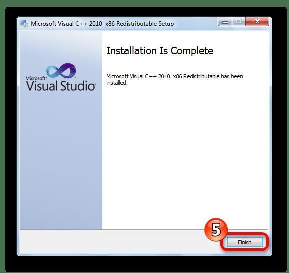 Установка пакета Microsoft Visual C++ 2010 завершена