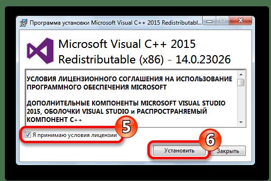 Установка пакета Visual C++ для Visual Studio 2015