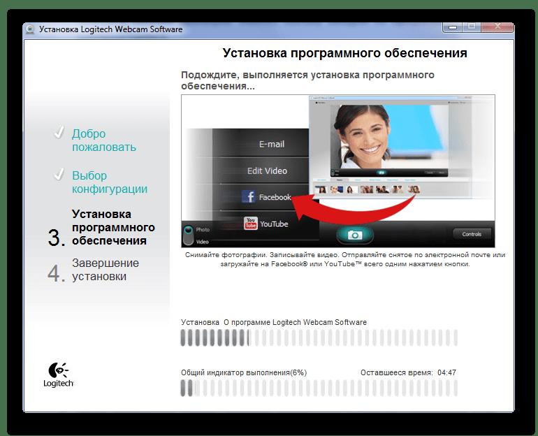 Установка программного обеспечения 1 HD 720p