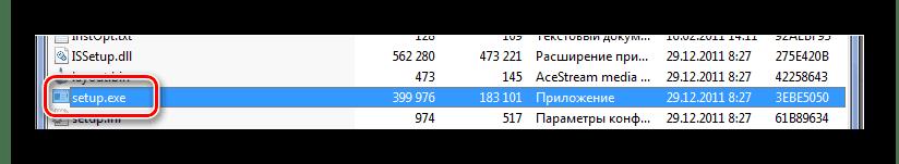 Установочный файл NP355V5C