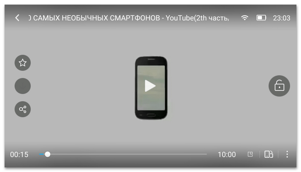 Видеоплеер UC Browser