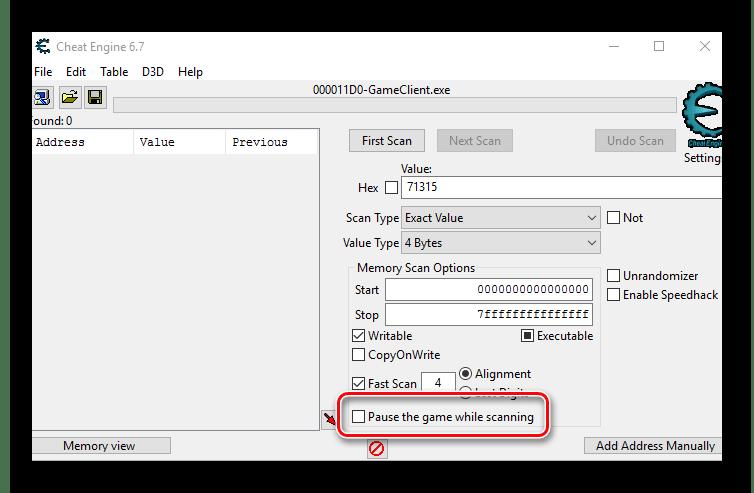 Включаем функцию паузы в игре при сканировании в CheatEngine
