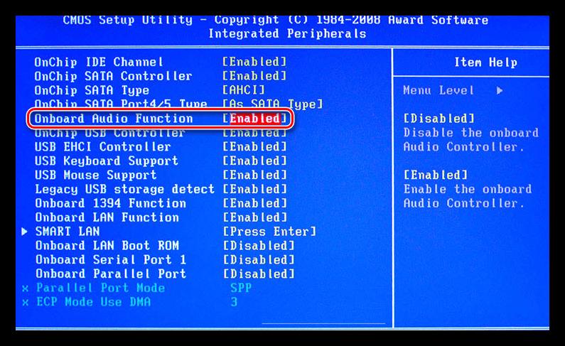 Включение встроенной аудио системы в БИОС материнской платы при устранении неполадок звука в операционной системе Windows XP