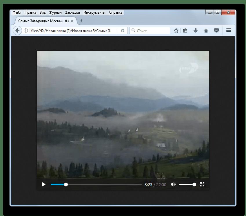 Воспроизведение видео в формате WEBM в браузере Mozilla Firefox
