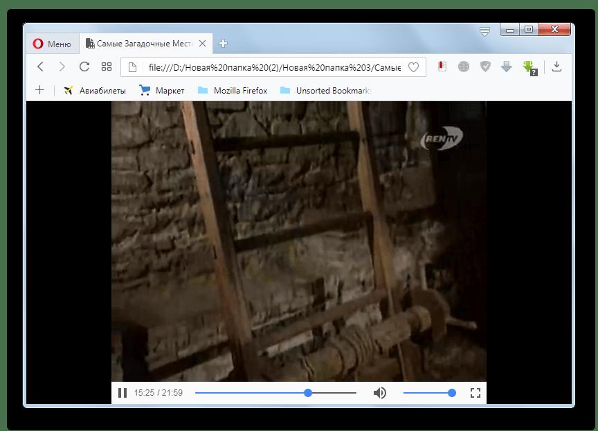 Воспроизведение видео в формате WEBM в браузере Opera