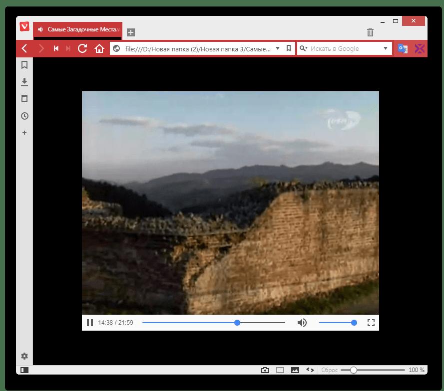 Воспроизведение видео в формате WEBM в браузере Vivaldi