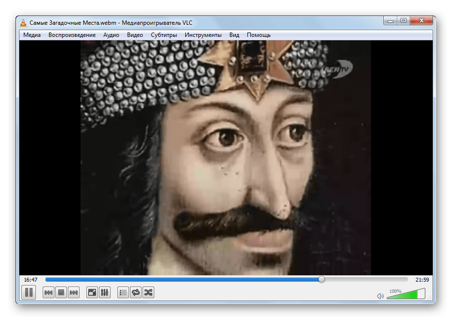 Воспроизведение видео в формате WEBM в программе VLC Media Player