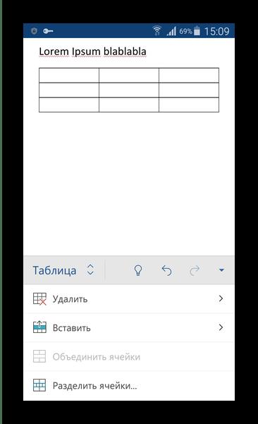 Вставка таблицы в Word Android