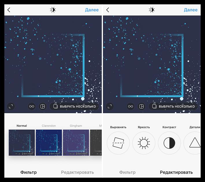 Встроенный фоторедактор в Instagram для iOS