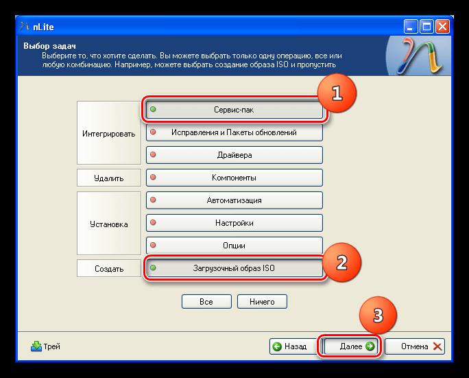 Выбор интеграции Сервис-пака и создания загрузочного образа в nLite