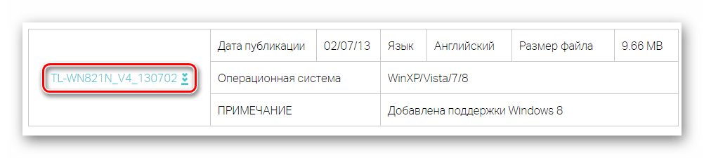 Выбор операционной системы для работы устройства TL-WN821N