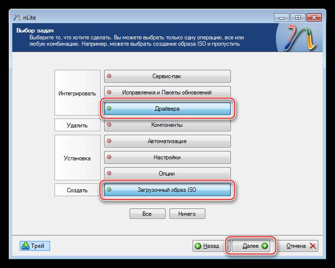 Выбор задач в программе nLite для интеграции драйверов в дистрибутив операционной системы Windows XP