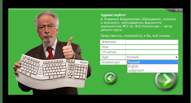 Язык курса Соло на клавиатуре
