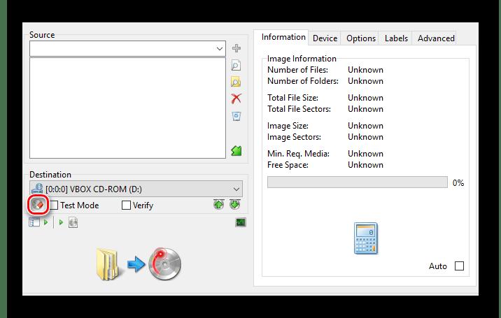 Жмем кнопку очистки диска в ImgBurn