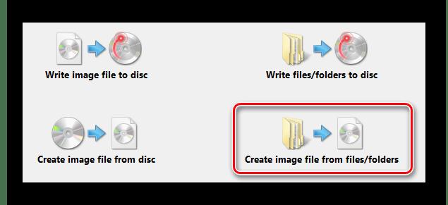 Жмем кнопку создания образа из файлов и папок в ImgBurn