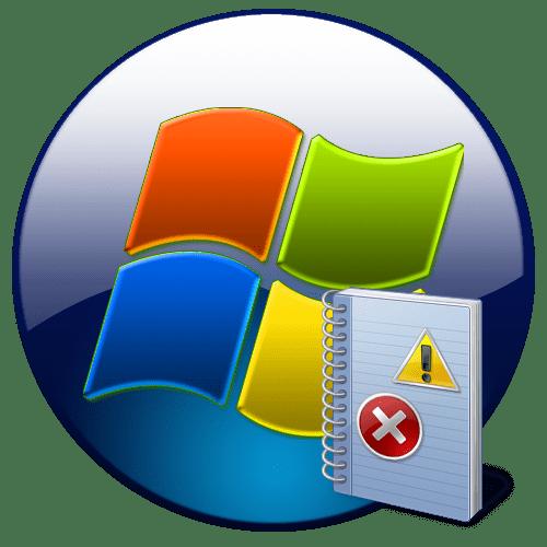 Журнал событий в Windows 7
