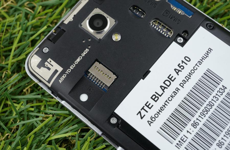 ZTE Blade A510 как выбрать способ прошивки