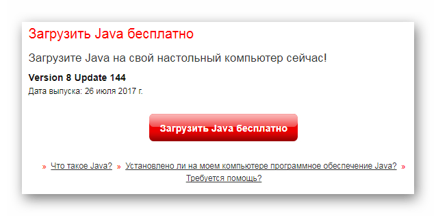 Загрузка java GeForce GTX 660_010