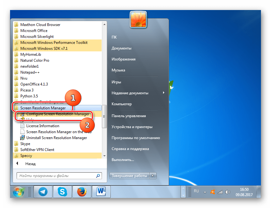 Запуск программы Screen Resolution Manager через меню Пуск в Windows 7
