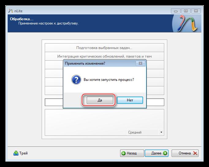 Запуск процесса интеграции пакетов в программе nLite для добавления драйверов в дистрибутив операционной системы Windows XP