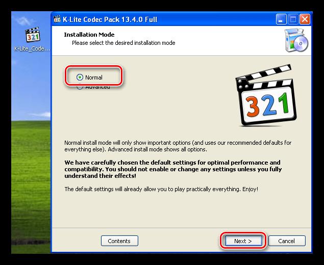 Запуск установщика последней версии K-Lite Codec Pack для Windows XP