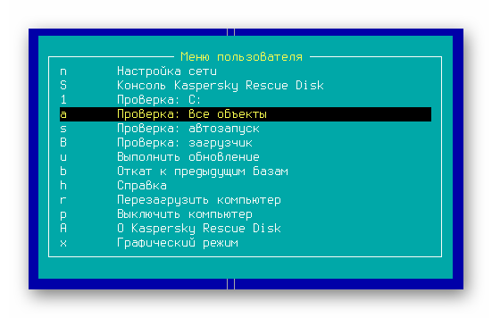 текстовый режим Kaspersky Rescue Disk