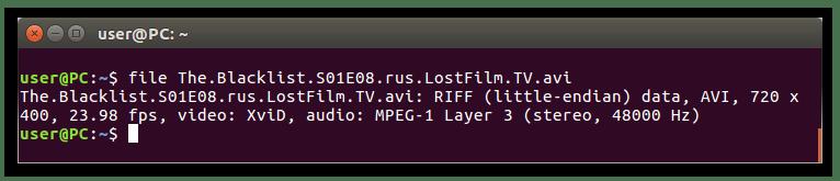 команда file в терминале linux